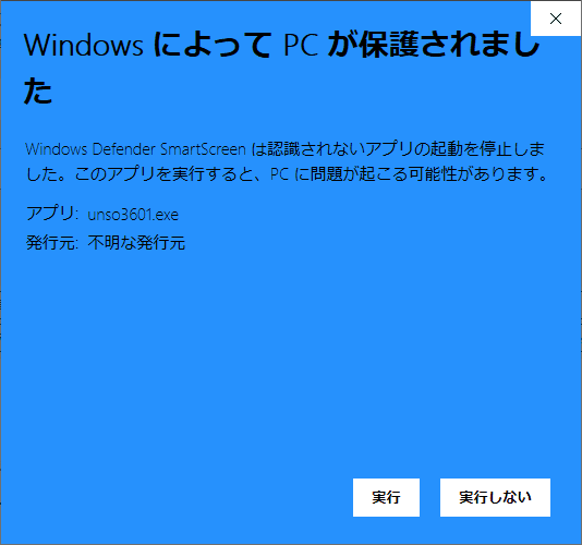 Windows保護2