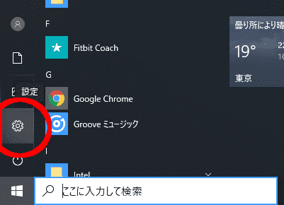 Windows10-1