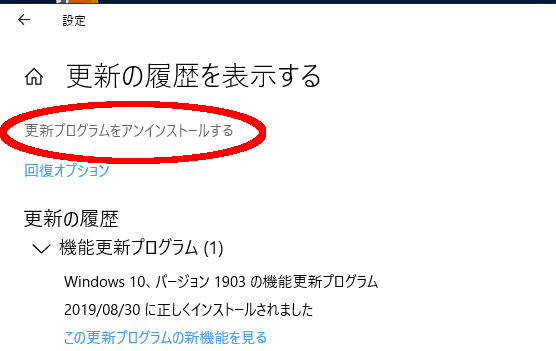 Windows10-4
