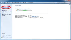 Windows7アップデート