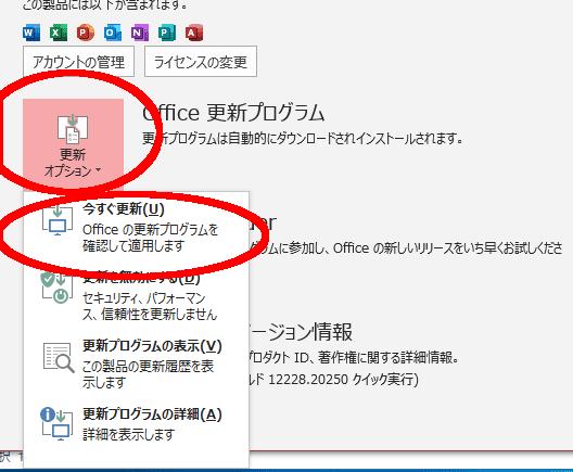 CR1更新
